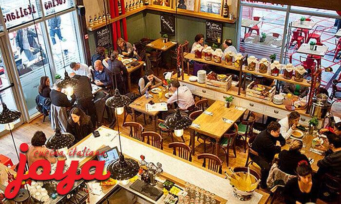 2 ארוחה זוגית במסעדת ג'ויה האיטלקית, סניף סינמטק תל אביב