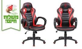 כסא גיימרים Spider V