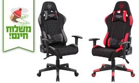 כיסא גיימרים ספיידר XL