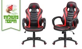 כסא גיימינג SPIDER X