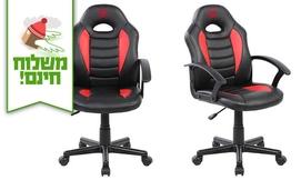 כסא גיימרים Spider M