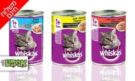 24 יחידות שימורי Whiskas לחתול