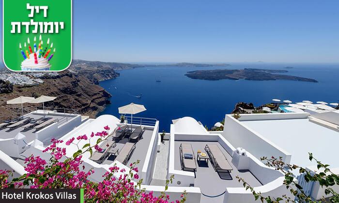 """5 פסח בסנטוריני - האי הקסום ביותר ביוון, כולל סופ""""ש"""
