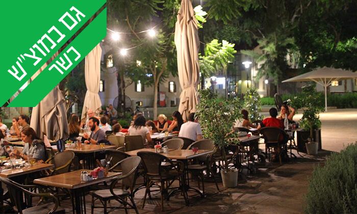 2 ארוחה זוגית במסעדת פרדיסו, תל אביב
