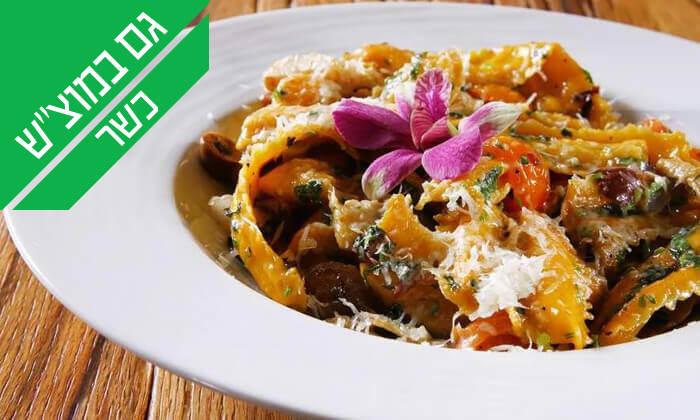 5 ארוחה זוגית במסעדת פרדיסו, תל אביב