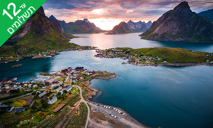 5 טיול 8 ימים לנורבגיה והפיורדים - מפלסטורסטרפוסן, רכבל בסטרנדה ועוד