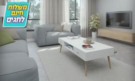 שולחן סלון דגם נאפולי
