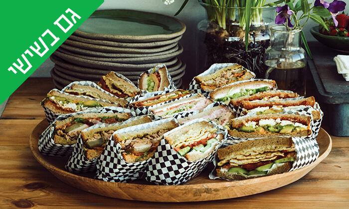 4 ארוחה בלחם ארז, שנקין תל אביב