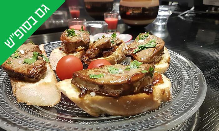 5 ארוחה זוגית במסעדת Lalush, נהריה