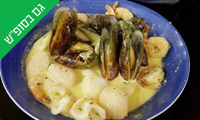 8 ארוחה זוגית במסעדת Lalush, נהריה
