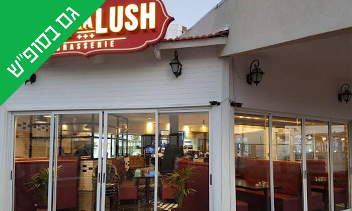 13 ארוחה זוגית במסעדת Lalush, נהריה