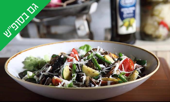 10 ארוחה זוגית במסעדת Lalush, נהריה
