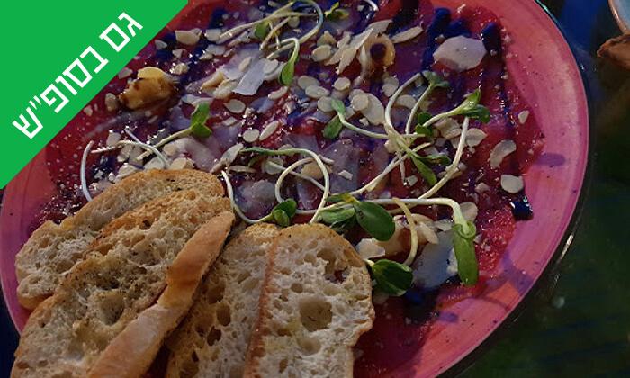 6 ארוחה זוגית במסעדת Lalush, נהריה