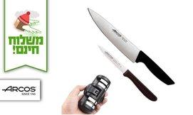 סט סכינים ומשחיז ARCOS