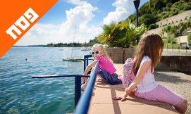 חופשת פסח משפחתית באגם גארדה