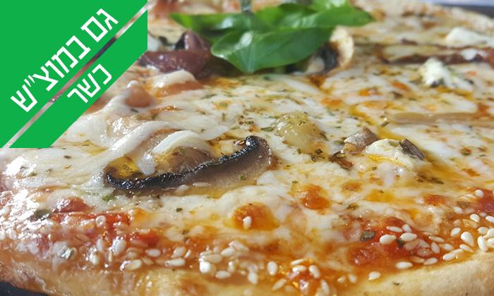 3 פיצה משפחתית בפיצה רומא, גדרה