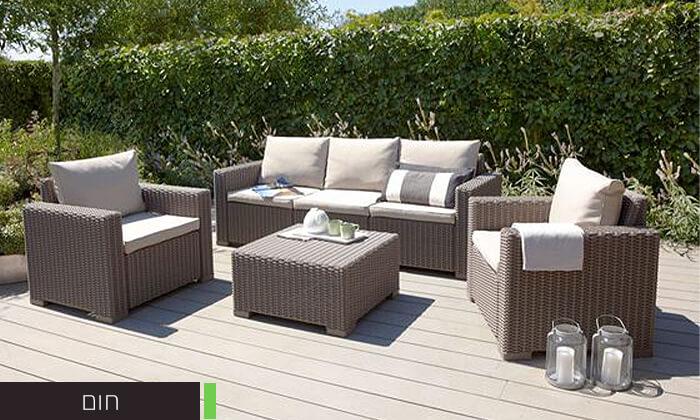 4 כתר: מערכת ישיבה לחצר ולגינה