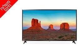 טלוויזיה SMART 4K LG, מסך