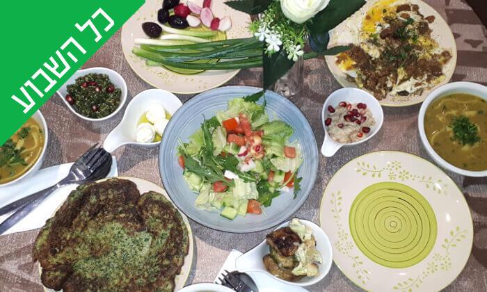 2 ארוחת בוקר זוגית ב-zizo cafe דרך שלמה תל אביב