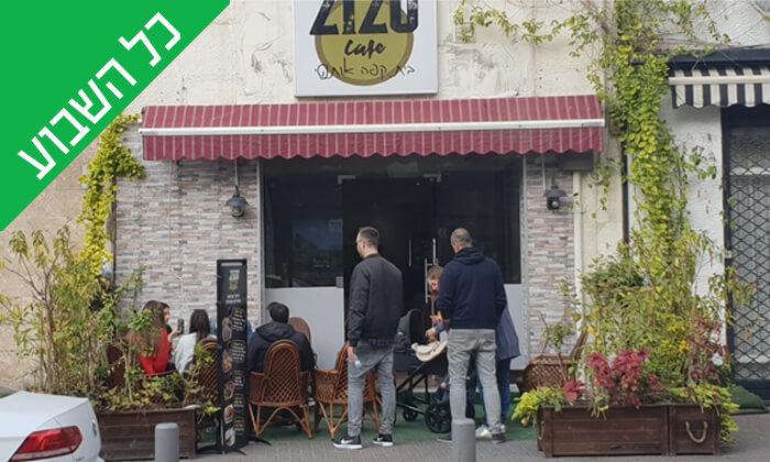 8 ארוחת בוקר זוגית ב-zizo cafe דרך שלמה תל אביב
