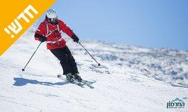כרטיס סקי יומי בחרמון עם ציוד