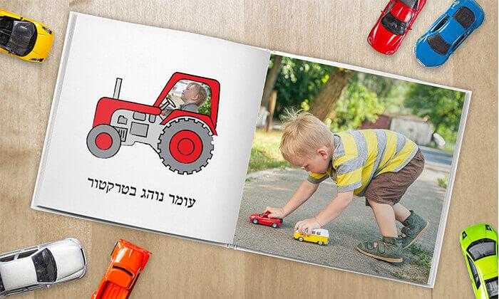 3 אלבום תמונות ילדים בעיצוב אישי באתר ZOOMA החדש