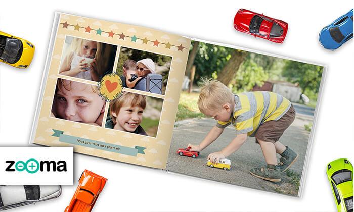 2 אלבום תמונות ילדים בעיצוב אישי באתר ZOOMA החדש