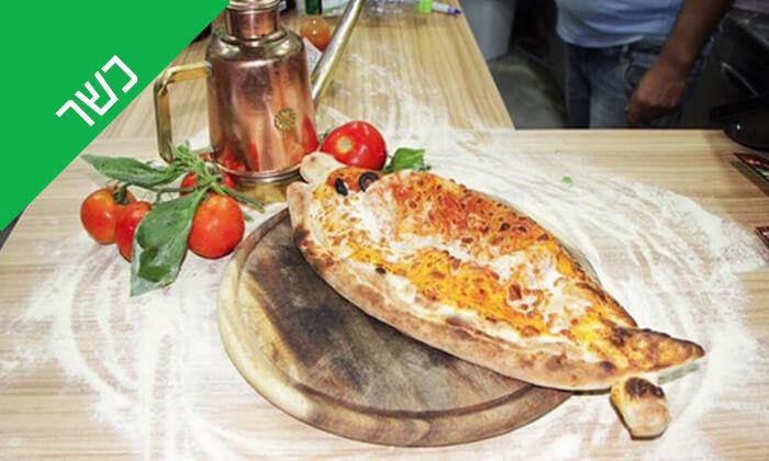 7 פיצה משפחתית - פיצה בלה, אשדוד