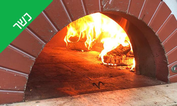 9 פיצה משפחתית - פיצה בלה, אשדוד
