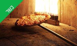 פיצה משפחתית - פיצה בלה