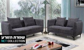 ספה תלת מושבית דגם קומפורט