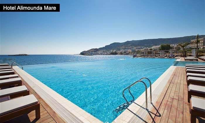 """4 מקדימים להזמין - חופשת קיץ באי היווני קרפאטוס, כולל סופ""""ש"""