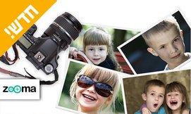 הדפסת והגדלת תמונות באתר ZOOMA