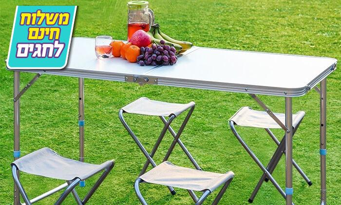 2 שולחן פיקניק מתקפל עם כיסאות - משלוח חינם!