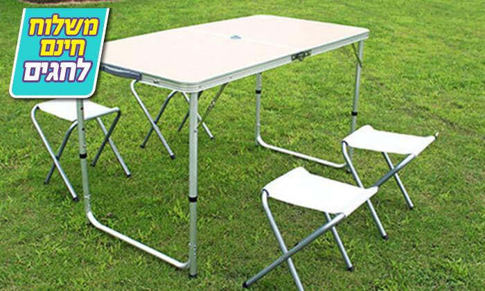 4 שולחן פיקניק מתקפל עם כיסאות - משלוח חינם!