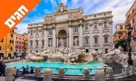 חופשת חגים ברומא