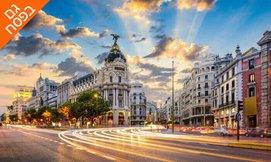 חופשה במדריד, כולל חגים