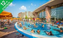 קיץ  וחגים בבודפשט + פארק מים