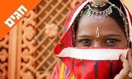 הודו משולש הזהב - טיול מאורגן