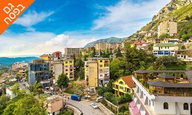 טיול לבולגריה, מקדוניה ואלבניה
