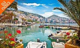 טיול 10 ימים במקדוניה ואלבניה
