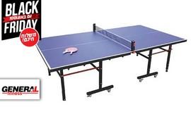 שולחן טניס GENERAL FITNESS