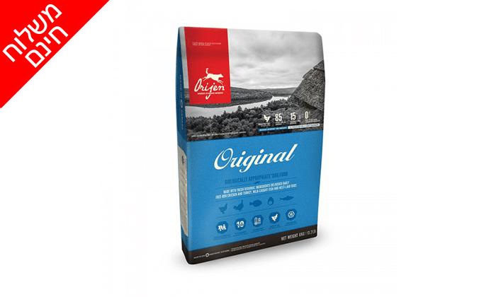 7 שק מזון יבש לכלבים אוריג'ן Orijen - משלוח חינם!