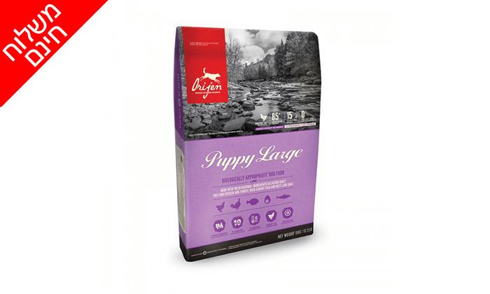 3 שק מזון יבש לכלבים אוריג'ן Orijen - משלוח חינם!