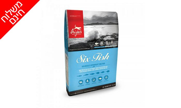 4 שק מזון יבש לכלבים אוריג'ן Orijen - משלוח חינם!