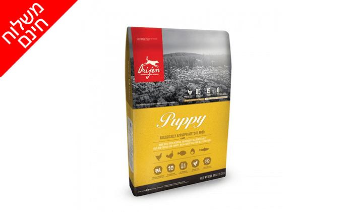 6 שק מזון יבש לכלבים אוריג'ן Orijen - משלוח חינם!