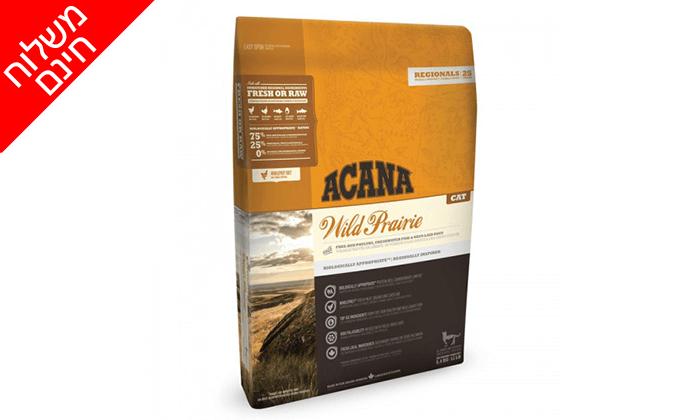 3 שני שקי מזון יבש לחתולים אקאנה ACANA - משלוח חינם!
