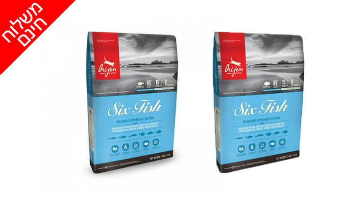 3 שני שקי מזון יבש לחתולים אוריג'ן Orijen - משלוח חינם!