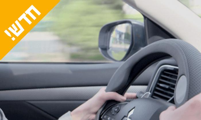 5 כיסוי הגה חכם JustDrive לשימוש בטוח בסלולרי בזמן נהיגה