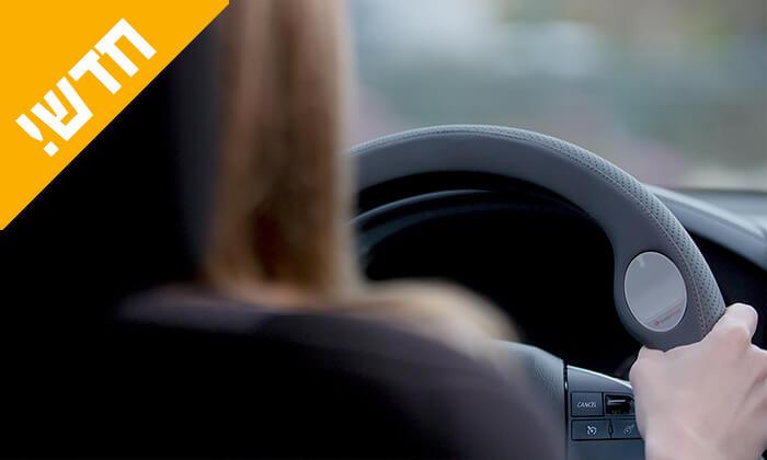6 כיסוי הגה חכם JustDrive לשימוש בטוח בסלולרי בזמן נהיגה